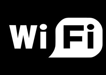 WiFi інтернет